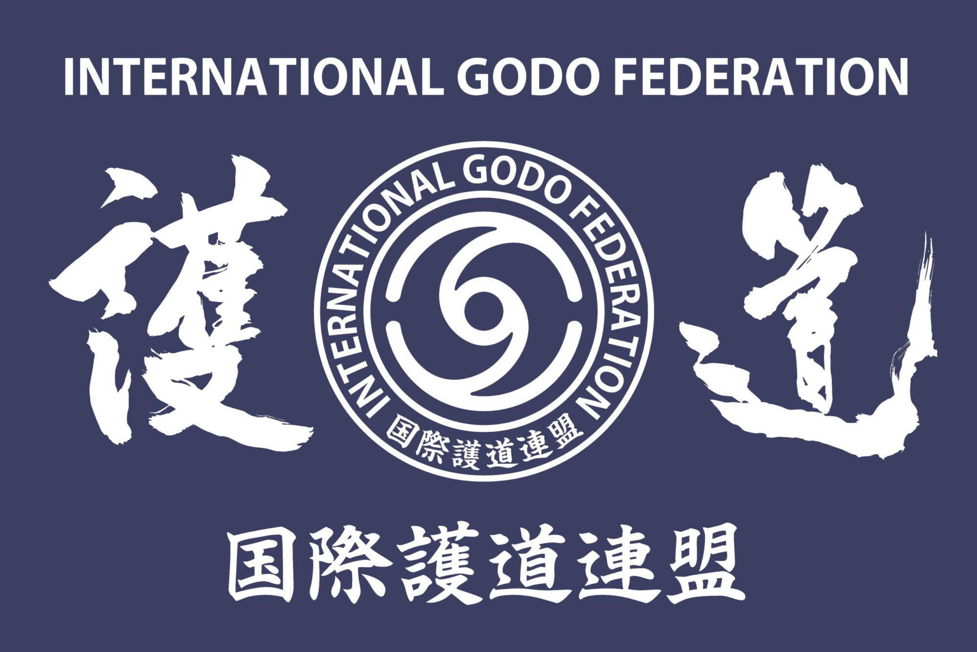 護 道    GODO Web Site